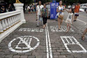 ¿Puedes vivir sin tu smartphone o sufres de adicción al móvil? - carril movil china 1410792395145 300x200